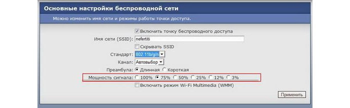 низкая скорость интернета по wifi на ноутбуке