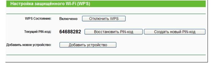 Настройка роутера tp link tl mr3220: пошаговая инструкция