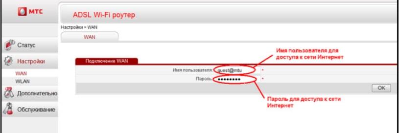 новый пароля для настроек роутера huawei hg532e