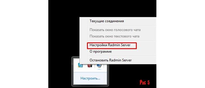 программы для удаленного доступа к компьютеру через локальную сеть