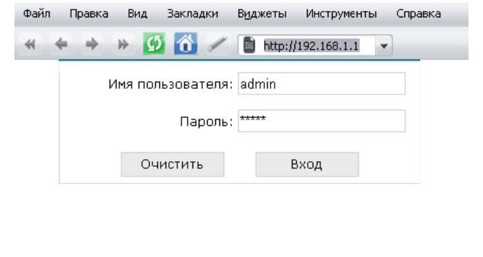 роутер dsl 2640u стандартный пароль