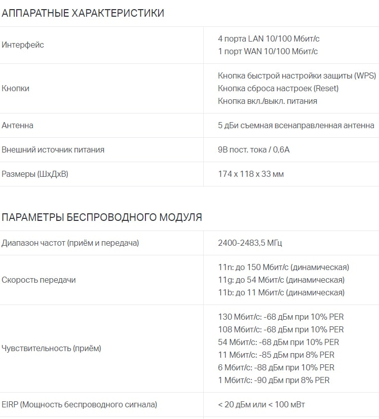 настройка маршрутизатора tp link tl wr741nd