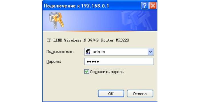 пароль администратора