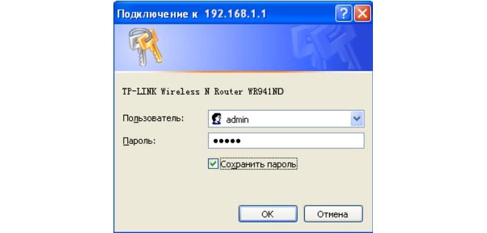 логин и пароль администратора по умолчанию