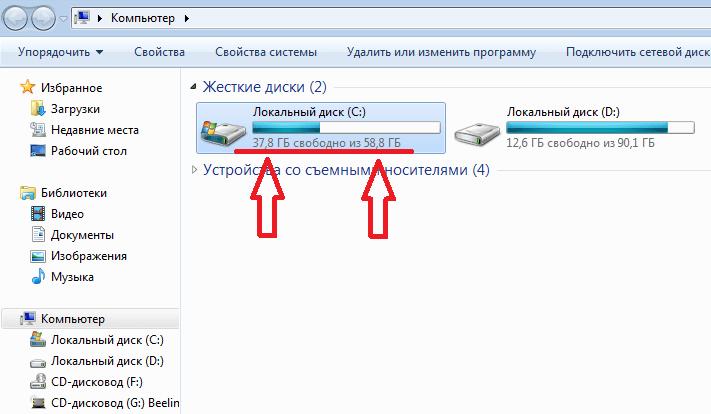 как переустановить windows 7 без диска и флешки на ноутбуке