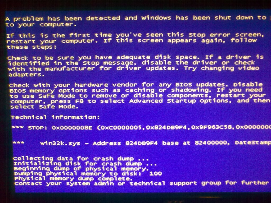 Проверка оперативной памяти на ошибки в windows 7
