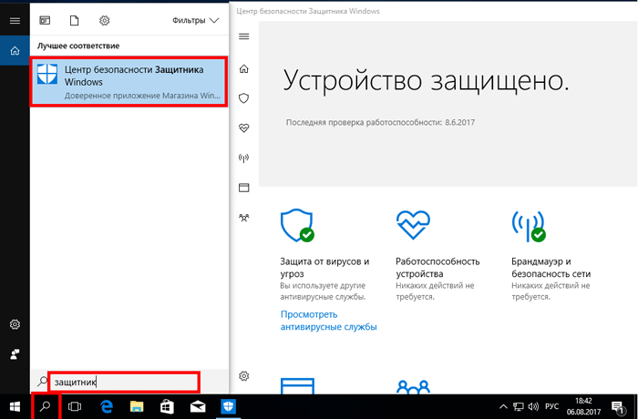 memory management windows 8 ошибка синий экран
