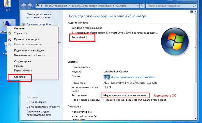 при обновлении windows 10 ошибка 0x80240017