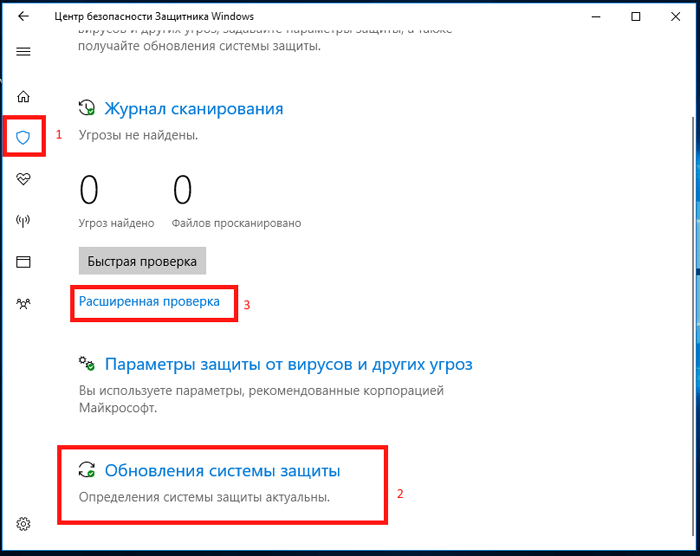 ошибка при установке windows 10 memory management
