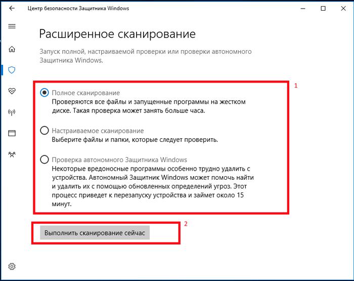 memory management windows 8.1 ошибка на ноутбуке