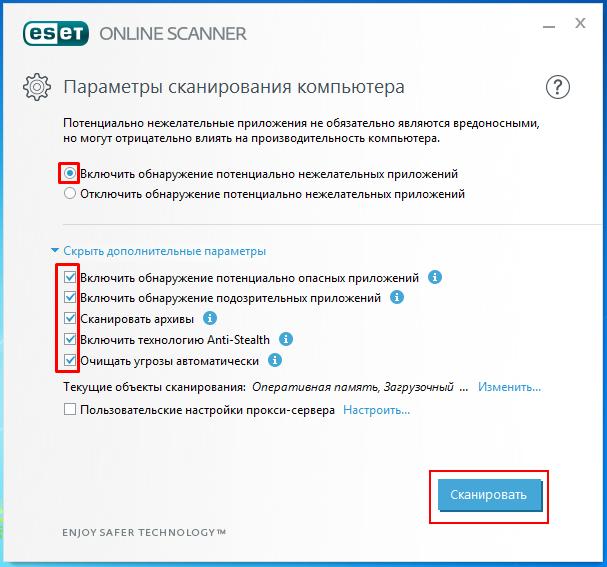 Как исправить ошибку 80244019?