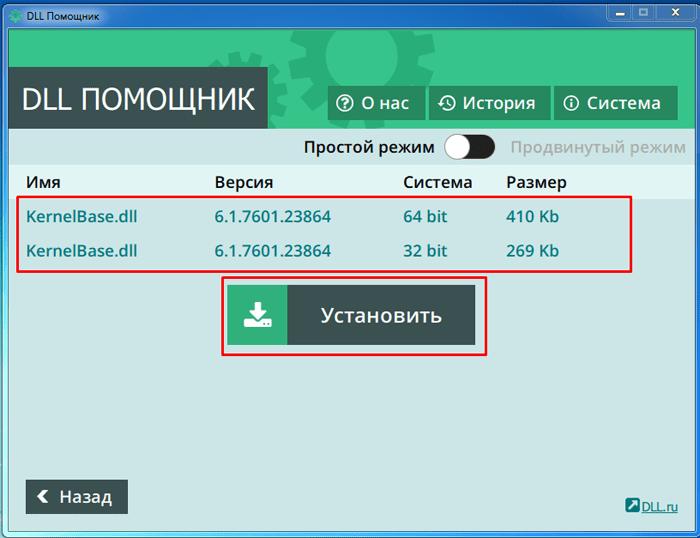 Risunok-8-min-2.png