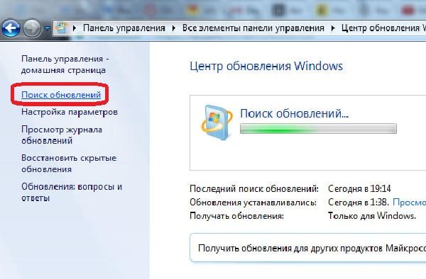 Код 43 ошибка usb на windows 7 (не видит устройство): как устранить?