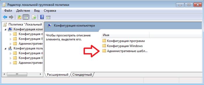 Как ускорить интернет в windows 7?