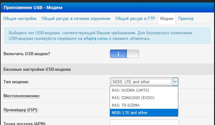 Выбор режима сети USB-модема в роутере Xiaomi 3G