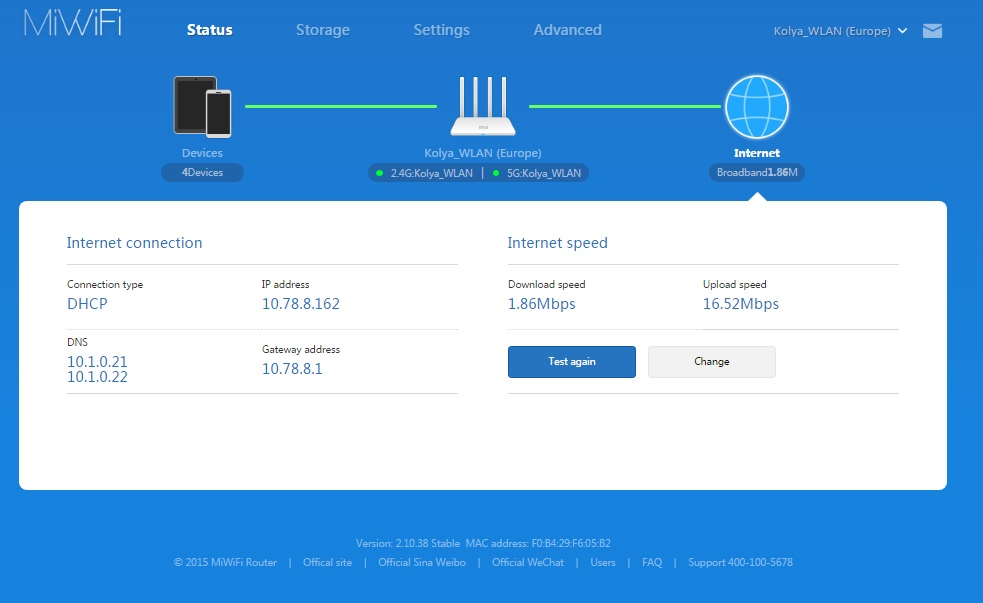Проверка IP и скорости интернета на Xiaomi Router 3G
