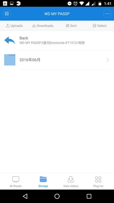 Начало работы с дисками в программе MiWiFi на Android