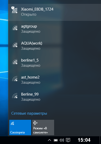 Сеть Wi-Fi Xiaomi 3G после первого запуска