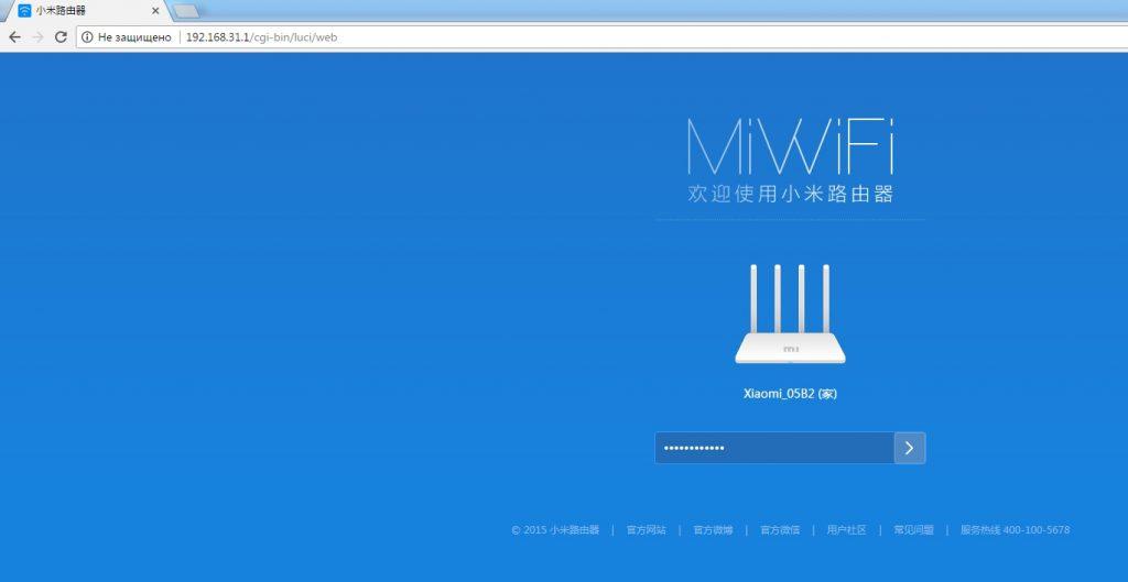 Переход к расширенным настройкам Xiaomi 3G