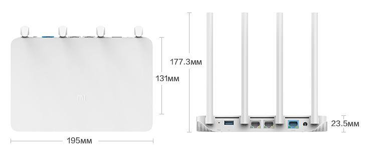 Расположение основных компонентов Xiaomi Router 3G