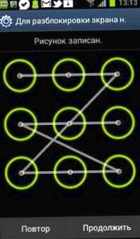 Функция графического пароля