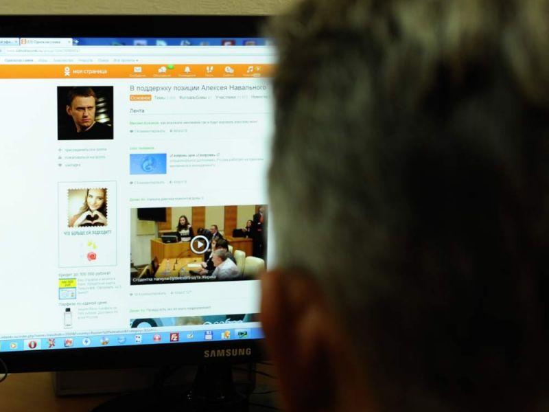 Как удалить или восстановить страницу в Одноклассниках