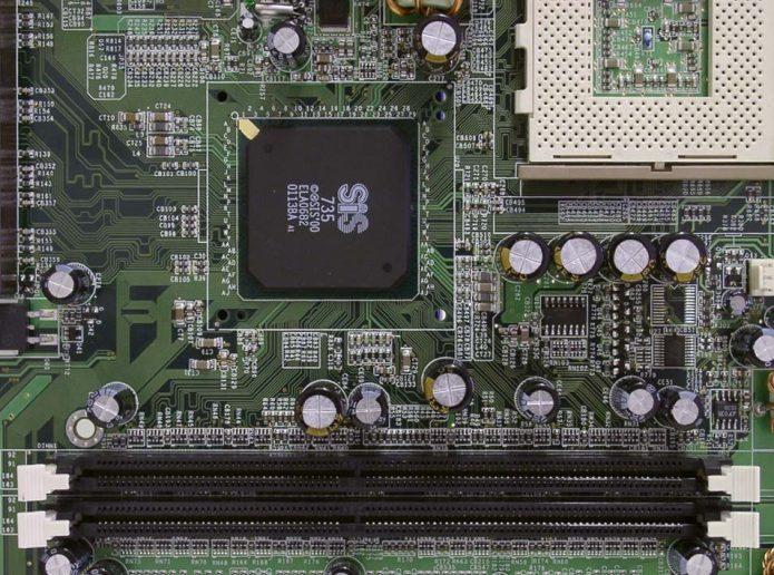 Встроенная видеокарта Intel