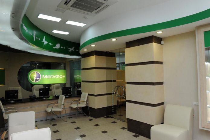 Офис «Мегафон»