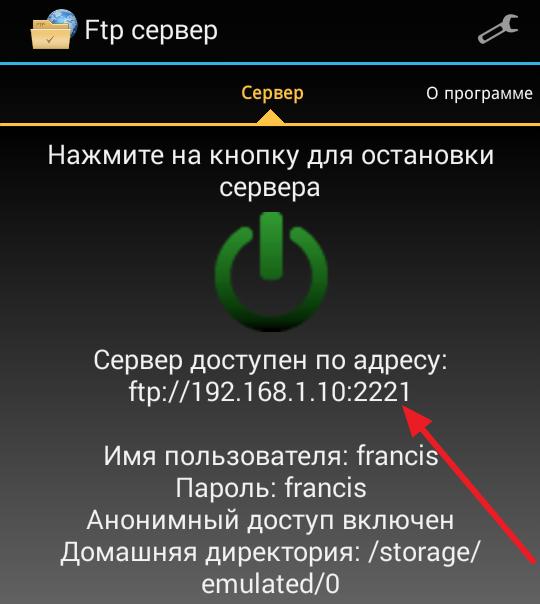 Определённый сервер