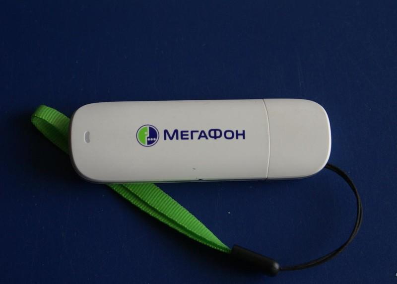 Как подключить модем Мегафон: компьютер, макбук, планшет, антенна и другие устройства