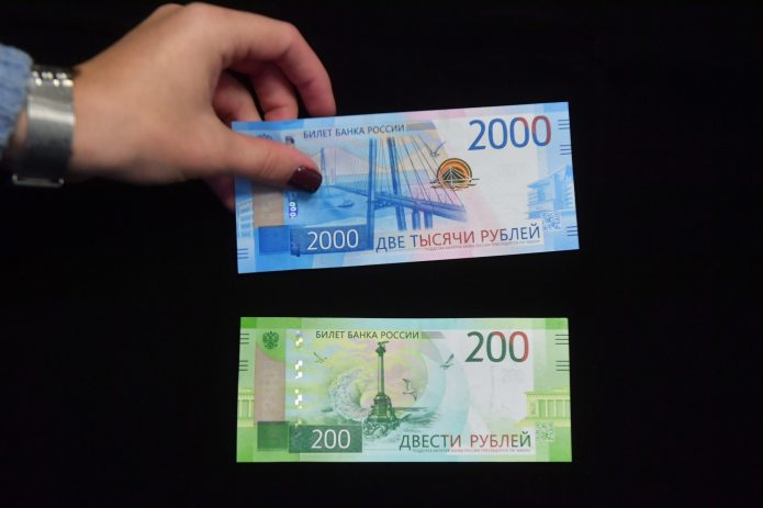 Новые банкноты 2017 года