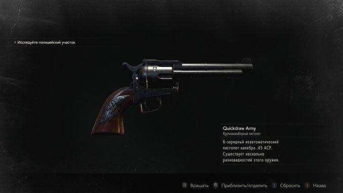 Необычный револьер в Resident Evil 2 Remake