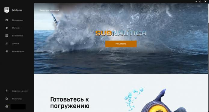 Subnautica в Epic Games Store