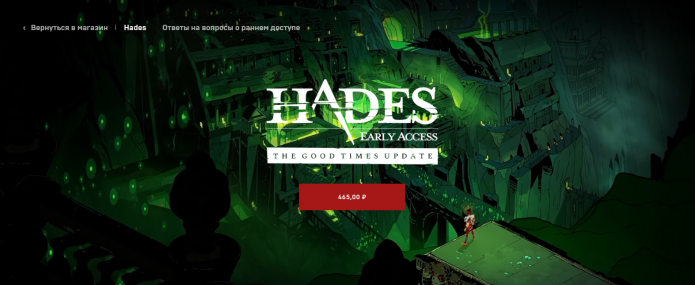 Hades в Epic Games Store