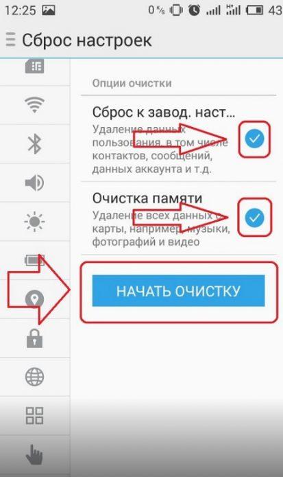 Выбор пунктов