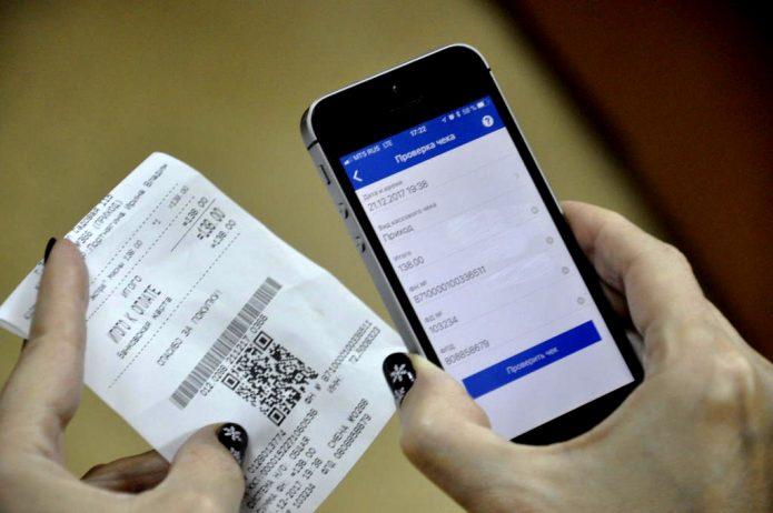 Смартфон может «прочесть» информацию о товаре в QR-коде чека