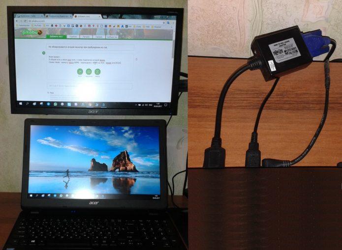 Ноутбук как второй монитор