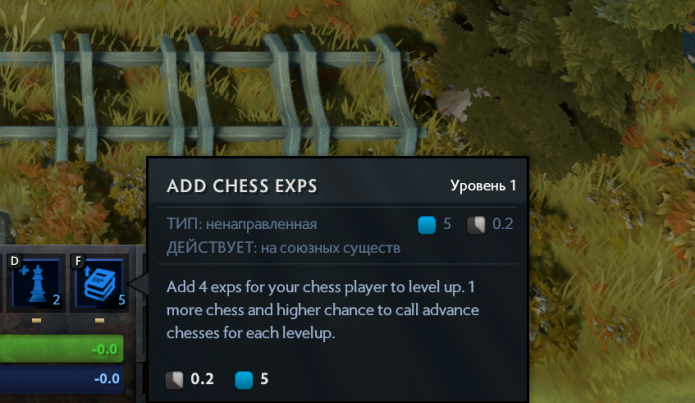 Add Chess Exps