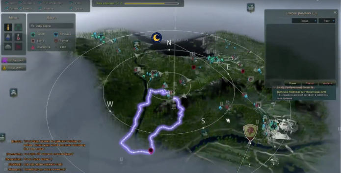 Скриншот маршрута