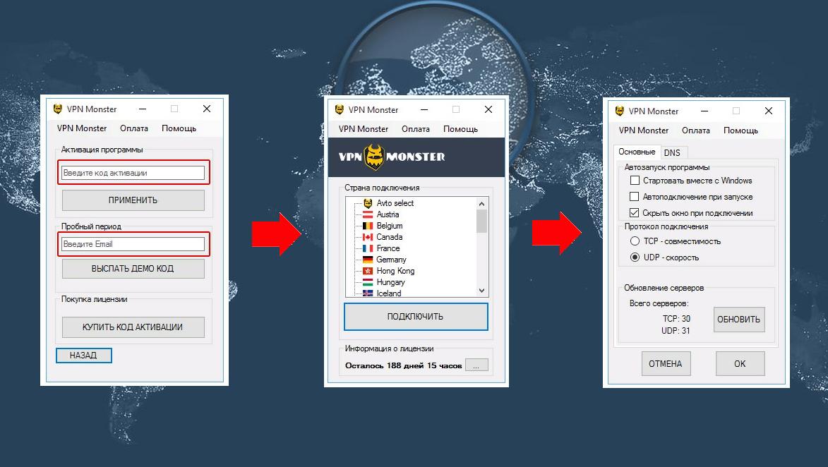 Что такое Double VPN и спасет ли он от слежки - создаем свой