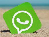 вотсап ватцап whatsapp