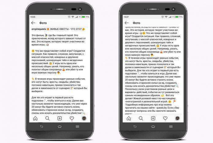 Два текста: сплошной и разделённый на абзацы