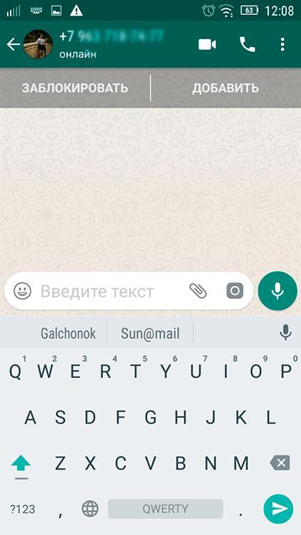Картинки для профиля whatsapp