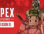боевой пропуск apex legends