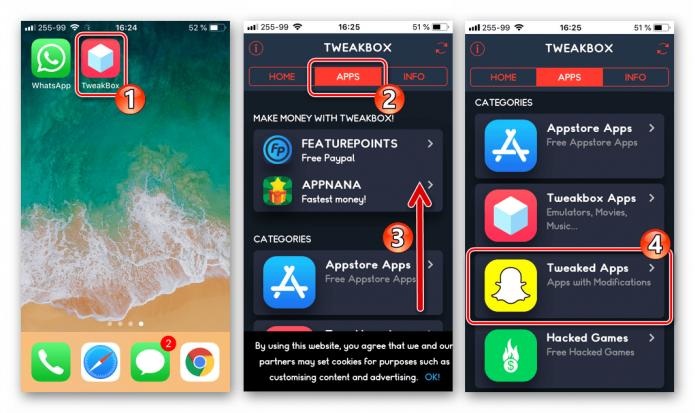 Откройте Tweaked Apps