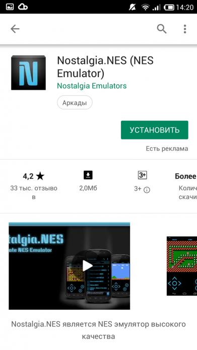 Установка Nostalgia.NES