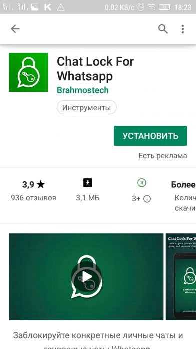 Chat Lock For Whatsapp