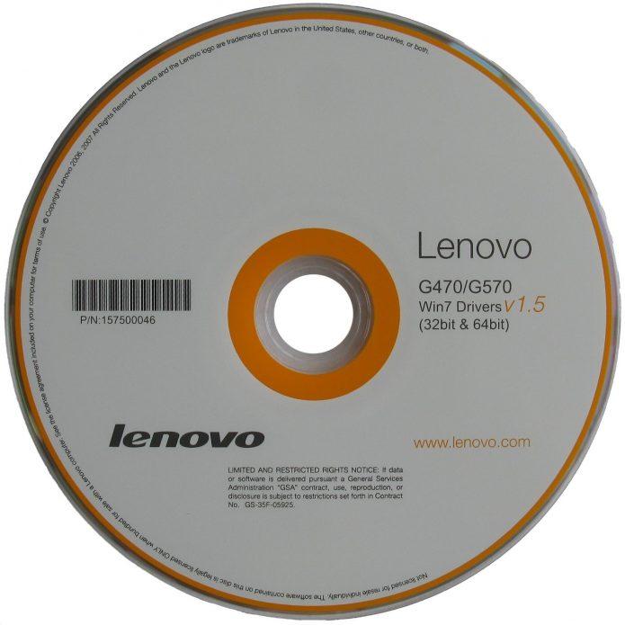 Установочный диск