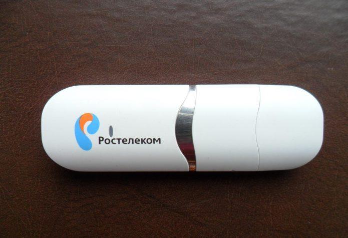 Мобильный модем Rostelecom W 130