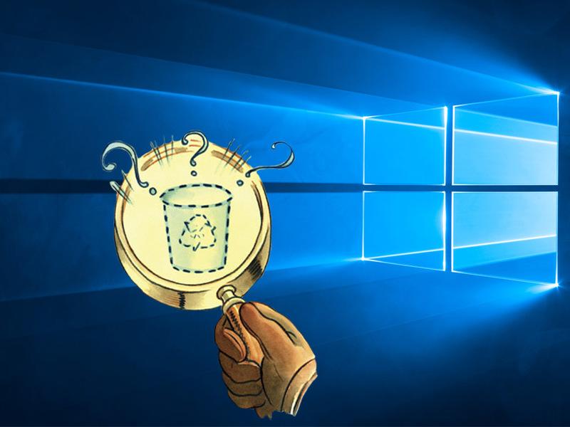 Где в Windows 10 искать «Корзину», если она пропала